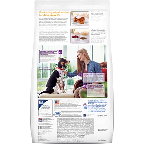 hill s science diet puppy hill s 174 science diet 174 puppy large breed