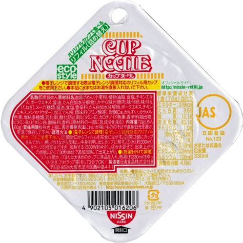 Cup Noodles Goes Refillable by 1 Box Pack Of 8 Nissin Food Cup Noodle Refill Rfp