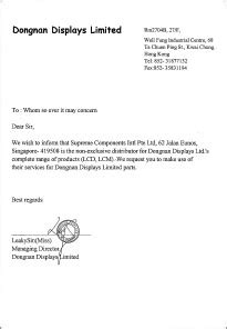 authorization letter distributor sle supreme components international franchised manufacturers