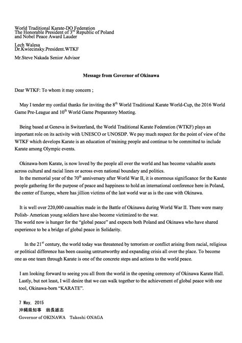 Cancellation Letter Karate Letter From Governor Of Okinawa World Traditional Karate Do Federation