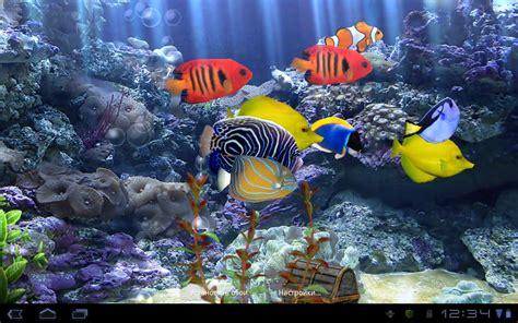 Живые обои океан андроид