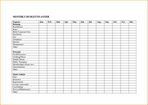 monthly budget planner template 20 free printable monthly budget planners baby