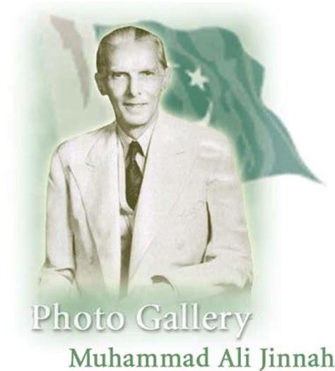 biography of muhammad ali jinnah photo gallery quaid e azam muhammad ali jinnah