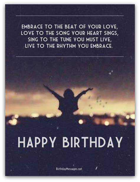 Cool Happy Birthday Wishes Cool Birthday Poems Cool Poems For Birthdays