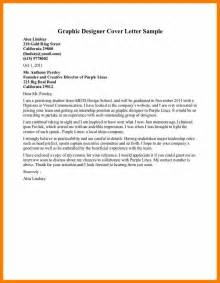 Cover Letter Exles For Graphic Designers by 8 Cover Letter Sle For Graphic Designer Letteres