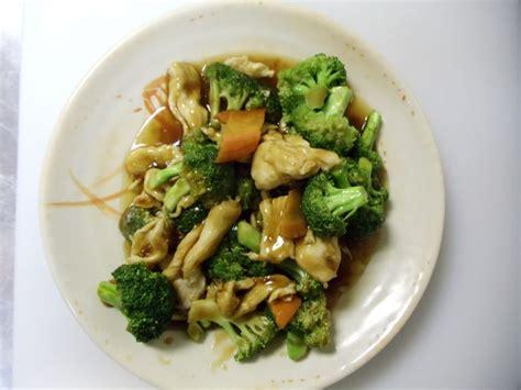 china buffet moorhead china buffet restaurant