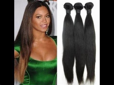 Virgin Hair Giveaway - closed free hair glamour virgin hair giveaway youtube