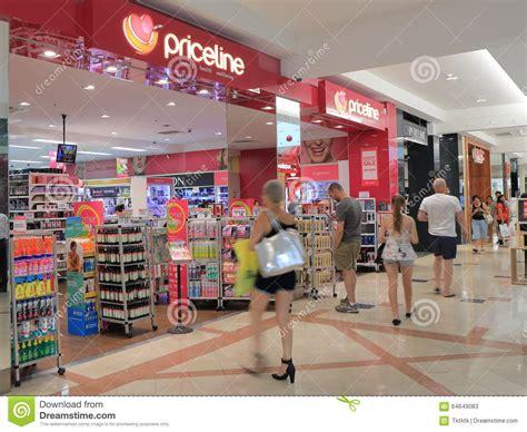 Retail Stock by Priceline Retail Store Australia Editorial Stock Photo Image 64649083
