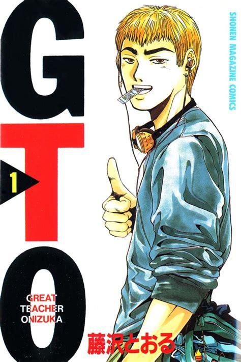 great onizuka read great onizuka for free