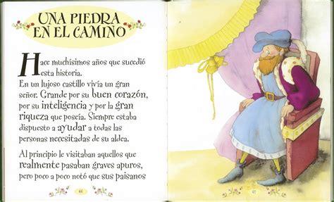 libro el camino con una cuentos y f 225 bulas venta de libros susaeta ediciones cuentos maravillosos para 4 a 241 os