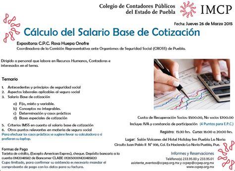 salario base de cotizacion para infonavit 2016 c 225 lculo del salario base de cotizaci 243 n colegio de