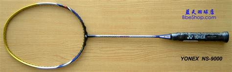 Raket Nanospeed 9000 mega thread database produk yonex japan di abad 21 ftb