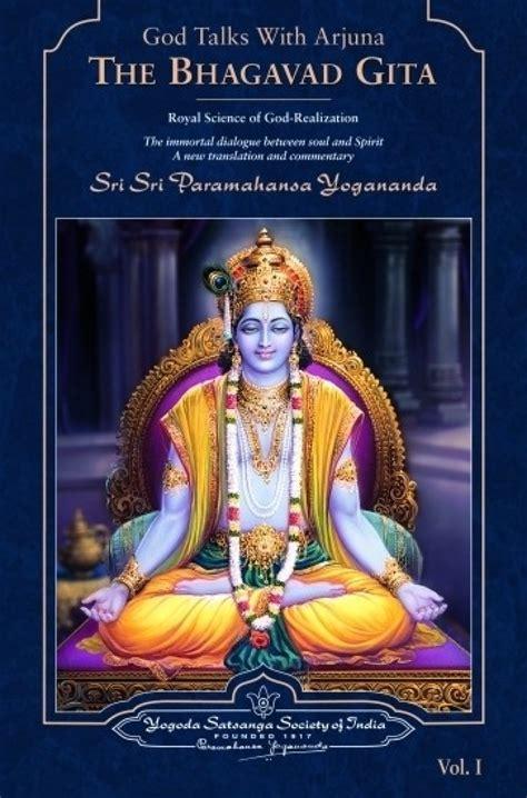 Arjuna Set god talks with arjuna the bhagavad gita set of two