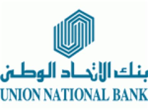 union national bank unb posts dh 575 million half profit topnews arab