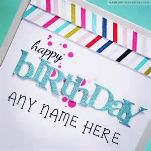 happy birthday cards with name