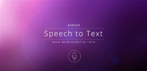 voice recognition android android speech to text tutorial