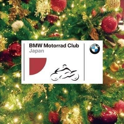 Bmw Motorrad Club Japan by Bmw Motorrad Club Japan Added A New Photo Bmw Motorrad