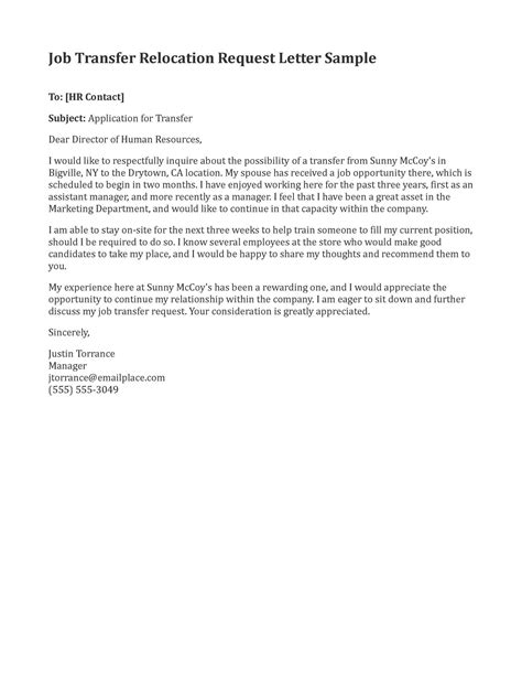 Visa Transfer Request Letter Cover Letter Exle Cover Letter Exles For Transfer