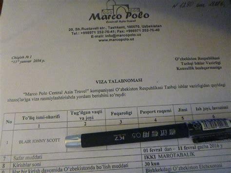 Invitation Letter For Uzbekistan Visa how to get an uzbekistan visa in bishkek kyrgyzstan don