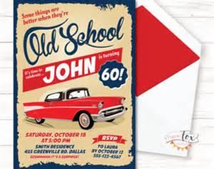 classic car invitation etsy