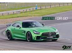 Mercedes-Benz AMG GT Sketch