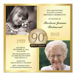 gold 90th birthday invitations then now 2 photos 5 25 quot square invitation card zazzle
