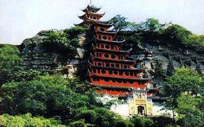 Obat Herbal Feng Shi Bao 7 keajaiban masa lalu china tionghoa tradisi dan budaya