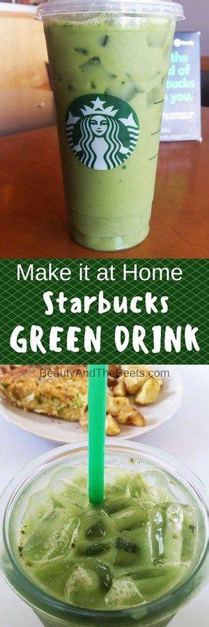 Detox Teas At Starbucks by Best 20 Starbucks Summer Drinks Ideas On