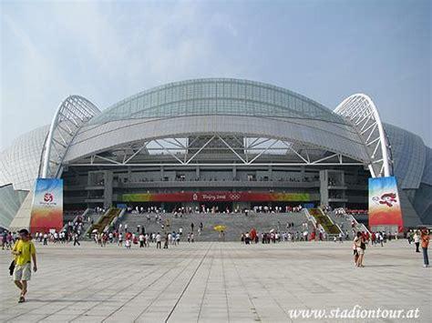 shenyang olympic sports center stadium (crystal crown