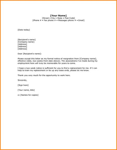 example of a fax cover sheet