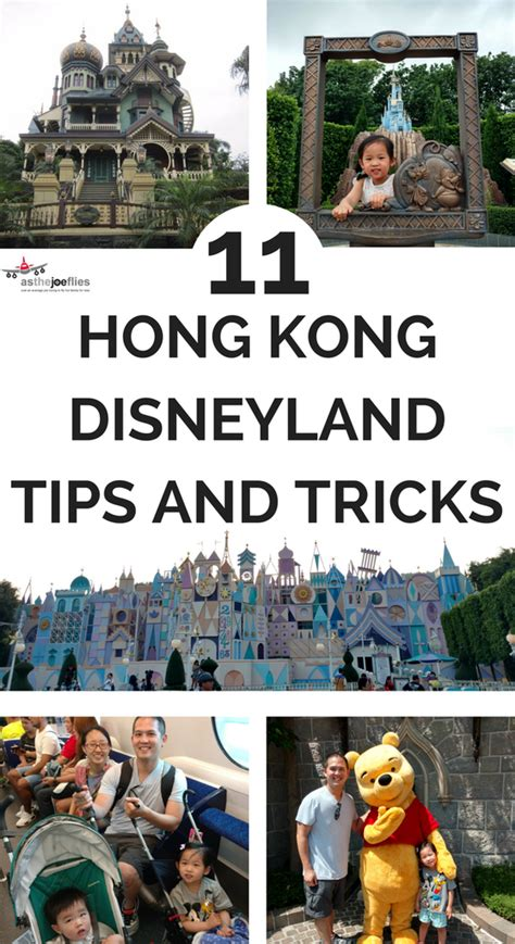 11 hong kong disneyland tips and tricks for 2018 asthejoeflies