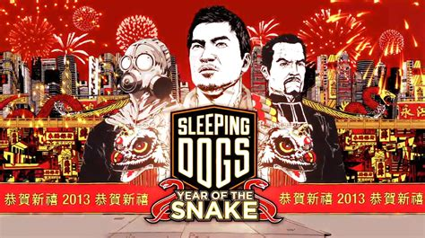 Year Of Snake 03 sleeping dogs kolejny dodatek quot year of the snake quot jest