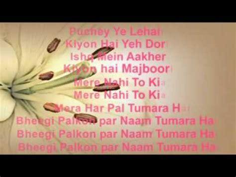 bheegi palkon par kinara original bheegi palkon par naam tumara hai mr asif bhatti youtube