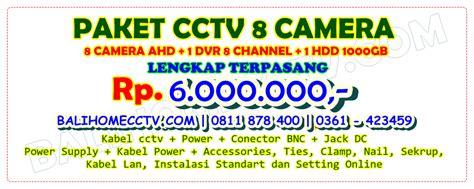 Paket Cctv Murah Paket 8 Kamera paket cctv 8 paket cctv 8 channel jual paket