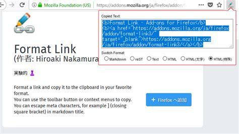 html format url ウェブページのタイトル urlを好きな形式でコピーできるfirefoxアドオン format link を使ってみた