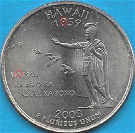 hawaii state quarter errors 2005 p west virginia state quarter error coin obv