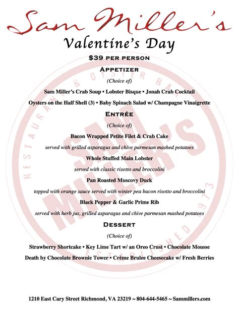 valentines day dinner deals 2015 s specials richmond weddings