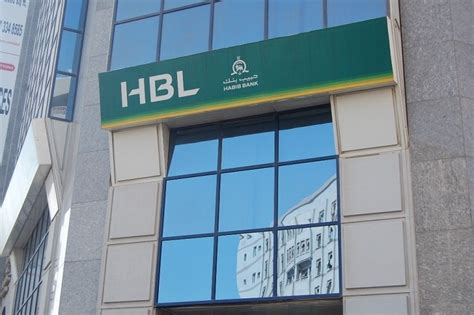 habib bank limited pakistan pakistan s habib bank limited opens branch in china