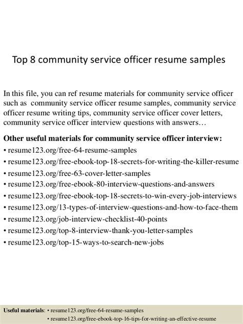 community service resume template top 8 community service officer resume sles