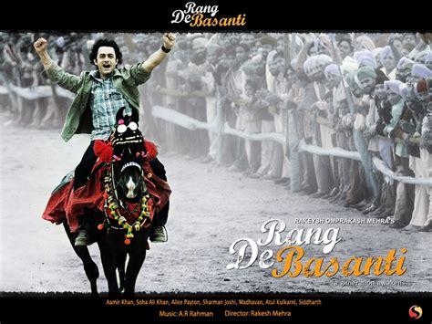 Dvd Rang De Basanti Kualitas Hd India rang de basanti dialogues