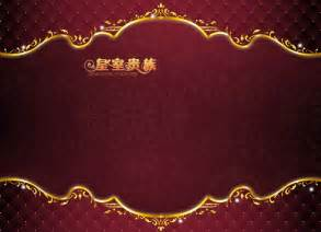 elegant backgrounds pictures over millions vectors stock photos hd pictures psd icons 3d
