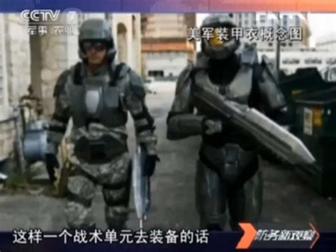 Tactical Assault Light Operator Suit China Thinks The Us Fields Halo Suits Business Insider