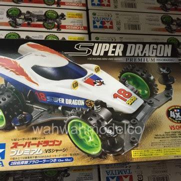 Tamiya 18067 Premium Set tamiya 18067 1 32 jr premium vs chassis wah wah model shop
