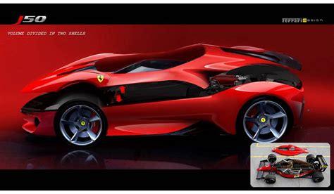 j50 price フェラーリ日本上陸50周年の特別モデル j50 を発表 ギャラリー web magazine