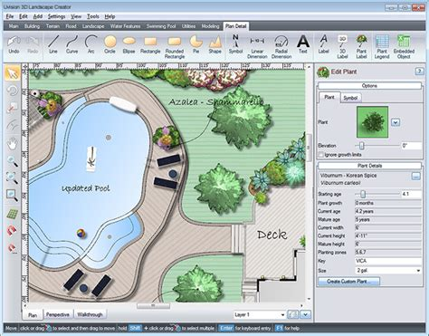 Unilock Design Program by What S Included In The Software