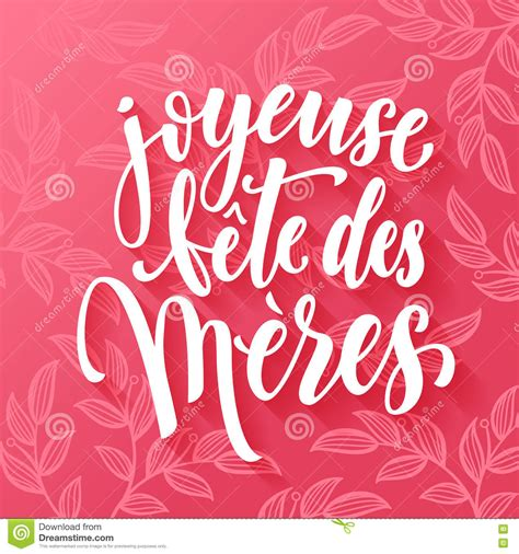 fete des meres fete illustrations vector stock images 1614