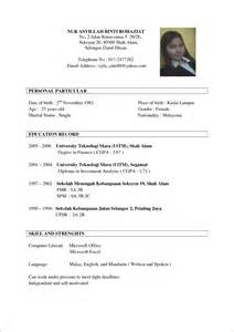 Resume Format Application 12 Format Of Resume For Application To Basic Appication Letter