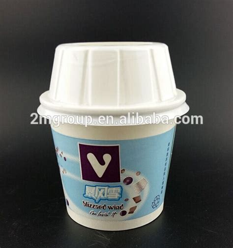 Glass Cup With Lid Spoon flurry cups with lids and spoon buy flurry cups with