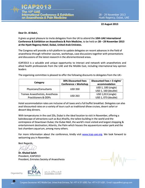 Conference Sponsorship Invitation Letter Isa Other Courses Conferences