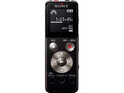 alat perekam suara terbaik voice recorder digital